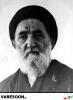 موسوی همدانی-اسماعیل