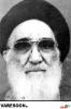 محمودی گلپایگانی-مرتضی