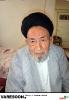 موحدی اصفهانی-محمد
