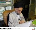 حضرت آیت الله سید مجتبی موسوی لاری