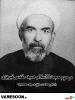مقدس تبریزی-حمید