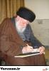 حضرت آیت الله سید علی مکی حبوشی