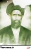 موسوی الیگودرزی-محمد