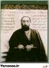 مدرس یزدی-علی