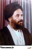 موسوی خلخالی-محمدحسن