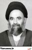 حضرت آیت الله سید محمدحسن موسوی خلخالی