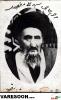 مفسر یزدی-علی