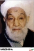 حضرت آیت الله شیخ محمدحسن مولوی قندهاری