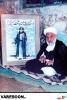 حضرت آیت الله شیخ محمد حسن مولوی قندهاری