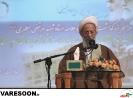 مصباح یزدی-محمدتقی
