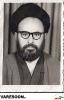 موحد ابطحی-محمدعلی