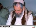 حضرت آیت الله شیخ ابوالحسن مصلحی اراکی