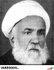 محقق خراسانی-عباسعلی