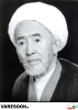 مدرس افغانی-محمدعلی