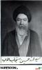 مستجاب الدعوه-محمدحسین