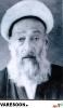 مقدس آذرشهری-علی