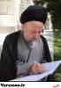 حضرت آیت الله سید حجت موحد ابطحی