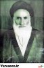 حضرت آیت الله سید محمد حسین مرتضوی سدهی