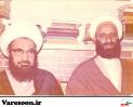 محلاتی شیرازی-بهاء الدین