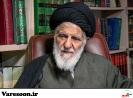 حضرت آیت الله سید جمال الدین موسوی اصفهانی