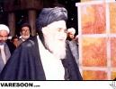 حضرت آیت الله سید شهاب الدین مرعشی نجفی