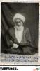معزی دزفولی-محمد علی