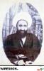 مجتهد اردکانی-محمد حسین