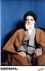 حضرت آیت الله سید حسن موسوی اصفهانی آدریانی