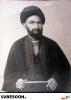 موحد محمدی اصفهانی-مصطفی