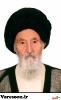 حضرت آیت الله سید فخرالدین موسوی ننه کرانی