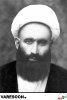 حضرت حجت الاسلام و المسلمین شیخ اسدالله فهامی