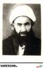 کلباسی-رضا