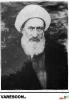 کرمانشاهی-احمد