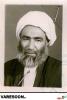 کفعمی-محمد