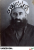 کلباسی-محمدابراهیم