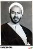 کلباسی-فخرالدین