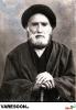 قمی-حسین