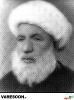 کلباسی-ابراهیم