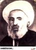 کلباسی-محمدعلی