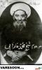 فارابی-محمد
