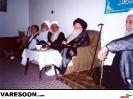 حضرت آیت الله سید حسن قمی