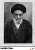 کاشانی-ابوالقاسم