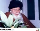 حضرت آیت الله سید عباس کاشانی