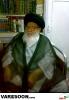 کاشانی-عباس