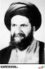 حضرت آیت الله سید محمدتقی قمی