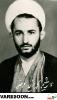 فومنی-محمد حسین