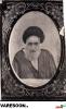 گلپایگانی-جمال الدین