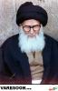 حضرت آیت الله سید محمدرضا گلپایگانی