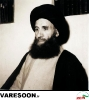 گلپایگانی-محمد رضا