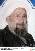 قصیر عاملی-احمد